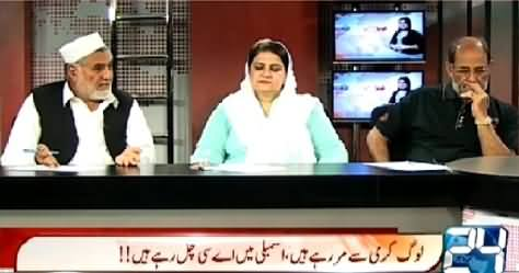 News Point (Govt Failed to Control Load Shedding) – 22nd June 2015