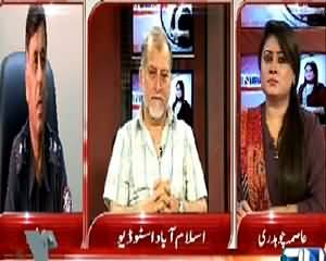 News Point (Indian Funding to MQM - BBC) – 24th June 2015