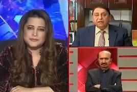 News Point (Is It Political Revenge) – 26th March 2019