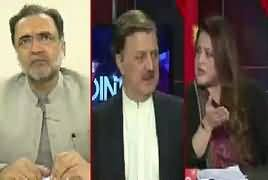 News Point (Is PMLN Politicizing Nawaz Sharif's Health) – 11th March 2019