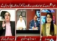 News Point (Kia September Mein Hakumat Ko Khatra Hai?) – 7th September 2015