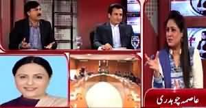 News Point (Kya PTI Ke Paas Dhandli Ke Saboot Nahi?) – 29th April 2015