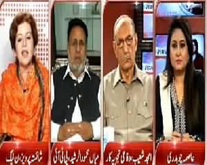News Point (Maulana Fazal-ur-Rehman At Nine Zero) – 18th August 2015