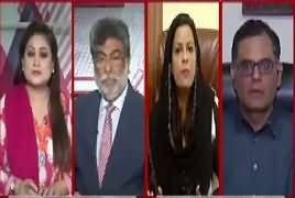 News Point (Nawaz Sharif Shifted To Adiala Jail) – 2nd August 2018