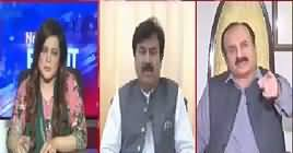 News Point (Objections on New Local Govt System) – 7th May 2019