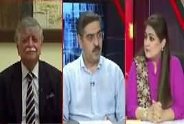 News Point (Pak India Relations) – 24th September 2018