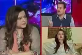 News Point (Pakistan Ki Muashi Haalat) – 8th April 2019
