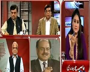 News Point (Peoples Party Ka Fauj Ke Samne Khare Hone Ka Faisla) – 18th June 2015