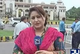 News Point (Protest of Grand Opposition Alliance) – 8th August 2018