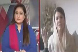 Is PMLN Behind Your Book? Asma Chaudhry Asks, Listen Reham Khan's Reply