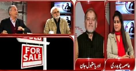News Point (Senate Elections & PTI Condition in KPK) – 5th March 2015