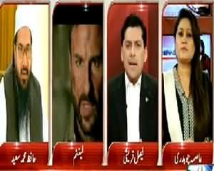 News Point (Should Indian Movies Be Banned in Pakistan?) – 2nd September 2015