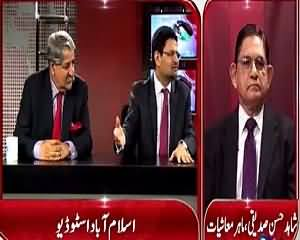 News Point (Strike on Withholding Tax) – 5th August 2015