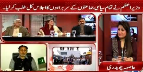 News Point (Tahir ul Qadri Once Again Announce to Come to Pakistan) – 9th March 2015