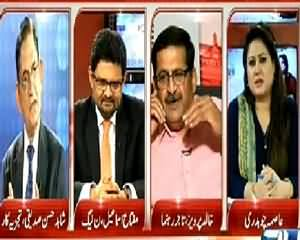 News Point (Traders Warn Govt to Surround Islamabad) – 9th September 2015