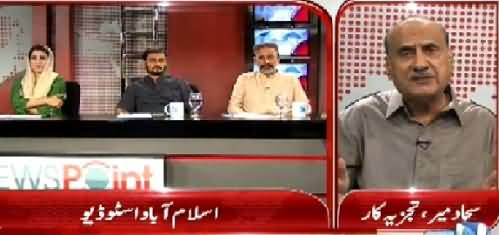 News Point (Who Is Doing Conspiracy Against Democracy?) – 15th June 2015