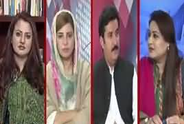 News Point (Who Will Be New President of Pakistan) – 3rd September 2018