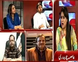 News Point (Why Govt Not Going to UNO Against India?) – 1st July 2015