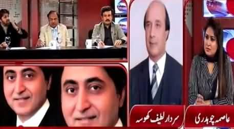 News Point (Why Pakistan's Senate is Not Like American Senate?) – 25th February 2015