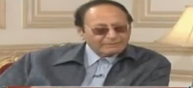 News Point With Asma Chaudhry (Ch. Shujaat Interview) - 9th July 2018