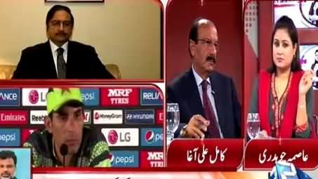 News Point (World Cup: Will Pakistani Team Reach in Quarter Final) - 24th February 2015