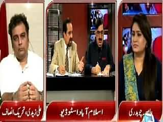 News Point (Zardari Ran Away to Dubai - Imran Khan) – 6th July 2015