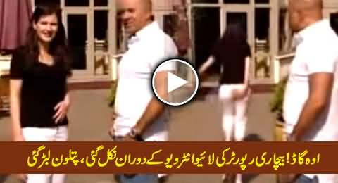 News Reporter Failed to Control Her Stomach During Live Interview