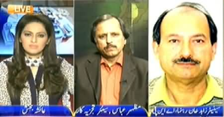 News Room (Action Against Terrorists) - 24th December 2014