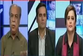News Room (Ahsan Iqbal's Statement) – 6th October 2017