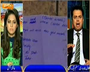 News Room (Akhir Kaar Ayeini Tarmeem Ka Bil Paas Hogya) - 6th January 2015