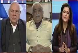 News Room (America Pakistan Se Kia Chahta Hai) – 5th January 2018