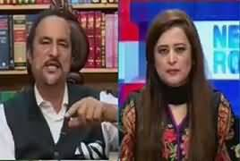 News Room (Babar Awan Exclusive Interview) – 26th April 2018
