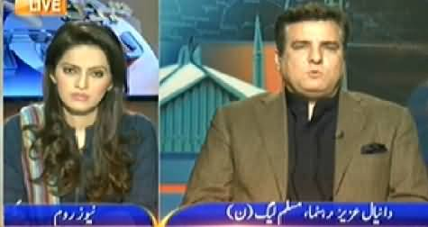 News Room (Can ECP Members Be Removed?) – 9th December 2014