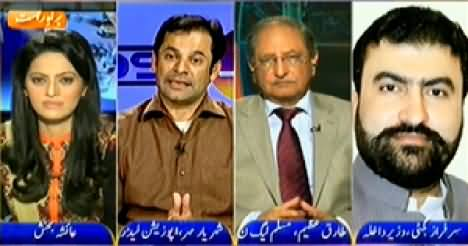 News Room (Can We Win The War Against Terrorism?) - 4th February 2015