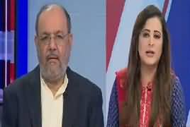News Room (Chairman Senate Ka Intikhab) – 9th March 2018