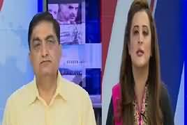 News Room (Discussion on Current Issues) – 18th May 2018