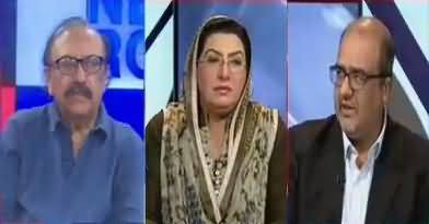 News Room (Discussion on Current Issues) – 19th February 2018