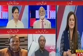News Room (Discussion on Current Issues) – 22nd June 2018