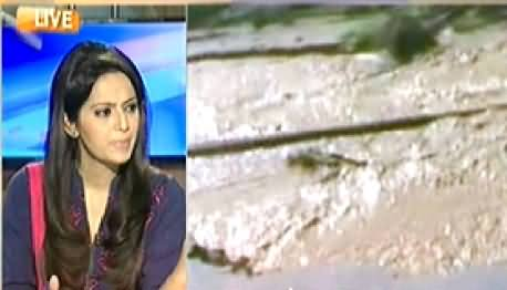News Room (Diseases Spreading in Flood Affected Areas) - 24th September 2014