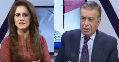 News Room (Elections Ki Tayyarian Shuru) – 27th March 2017