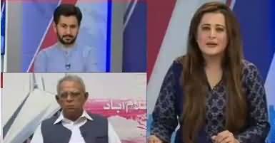 News Room (General Election Qareeb Aa Gaye) – 21st June 2018