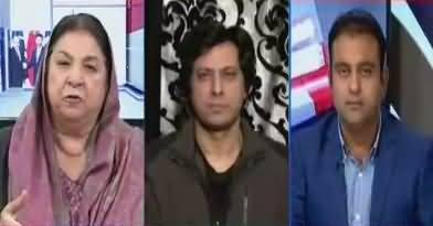 News Room (Govt Failed To Protect Public) – 10th January 2018
