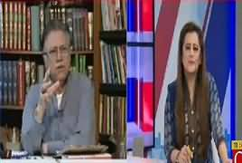 News Room (Hassan Nisar Exclusive Interview) – 15th June 2018