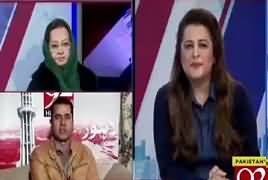 News Room (How Dollar Rate Increased) – 30th November 2018.