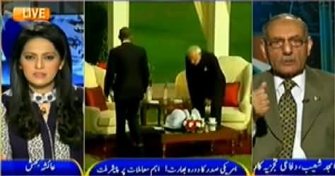 News Room (Is America Preferring India Over Pakistan) - 26th January 2015