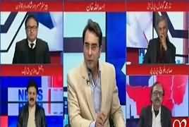 News Room (Jahangir Tareen Disqualified) – 15th December 2017