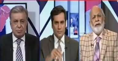 News Room (Jamshed Dasti Per Tashadud) – 29th June 2017