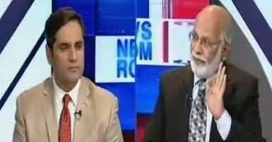 News Room (Kia Aik Aur NRO Ka Khatra Hai?) – 16th August 2017