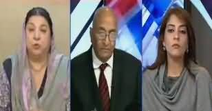News Room (Kia Assemblies Apni Mudat Pori karein Gi?) – 14th December 2017