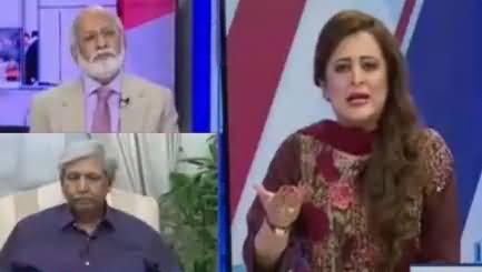 News Room (Kia Nawaz Sharif Ko Saza Hogi?) – 23rd April 2018